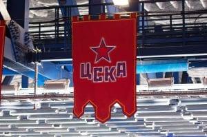 Flaga CSKA