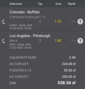 double nhl 26-27.02.2020