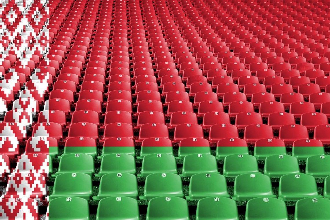 Białoruś siedzenia puste