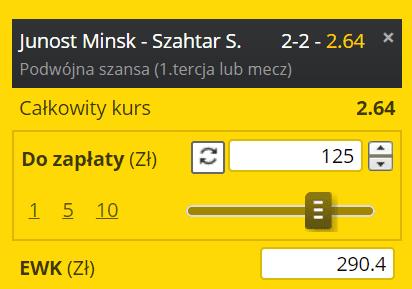 Fortuna singiel na hokej Białoruś 27.03.
