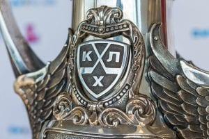 Puchar Gagarina KHL