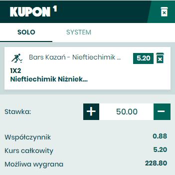 KHL singiel na 02.03 BETFAN