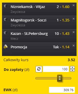 Fortuna 06.09. KHL