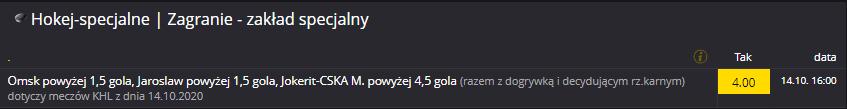 Zakład specjalny KHL 14.10. Fortuna
