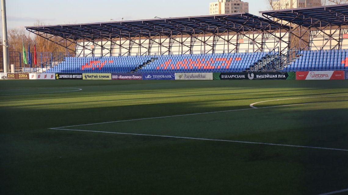 Stadion w Mińsku Białoruś