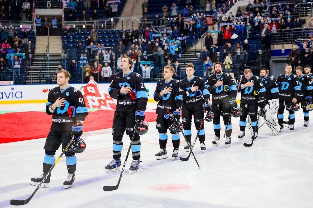 Dynamo Mińsk tafla