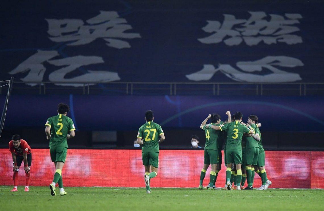 Radość zawodników Beijing Guoan
