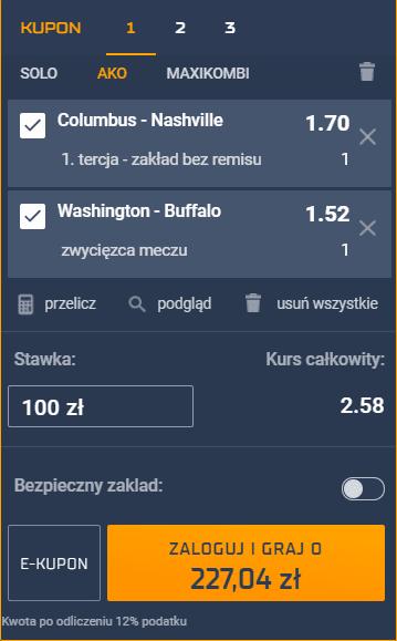 NHL 18.02