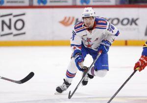 SKA St. Petersburg KHL
