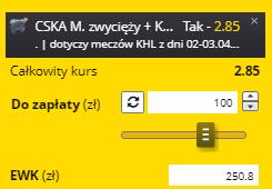 02.04. KHL Fortuna AKO