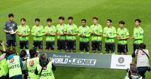 piłkarski mistrz Korei Południowej