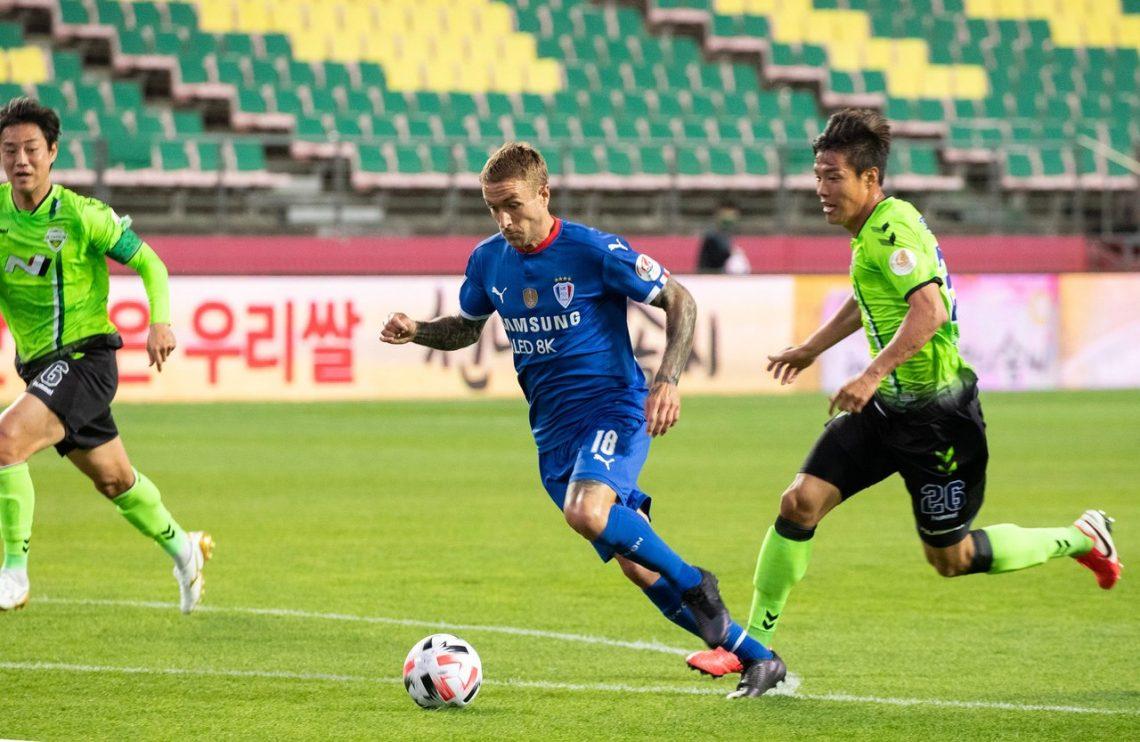koreańska liga piłkarska