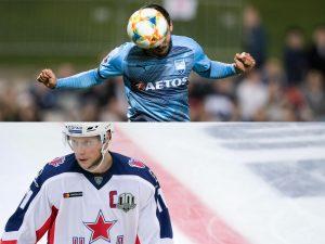 Australia i KHL