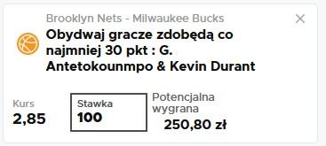NBA 05.06