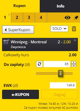 NHL 04.06 FORTUNA