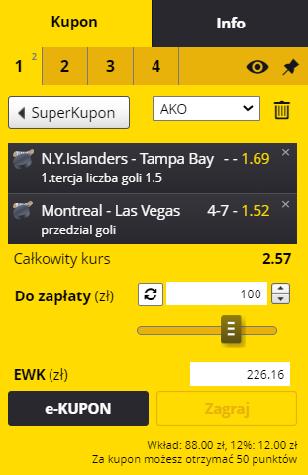 NHL 18.06