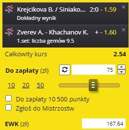 Dubel tenis IO 31.07.2021