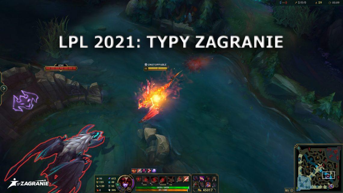 Typy league of legends