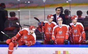 Reprezentacja Polski hokej na lodzie