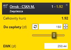 Fortuna Omsk KHL 01.09.
