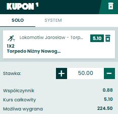 KHL Torpedo na 18.09. BETFAN
