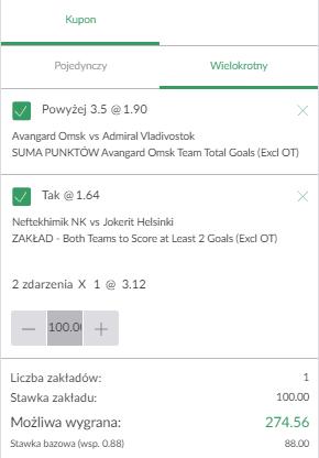 PZBUk pierwszy kupon KHL 04.09.