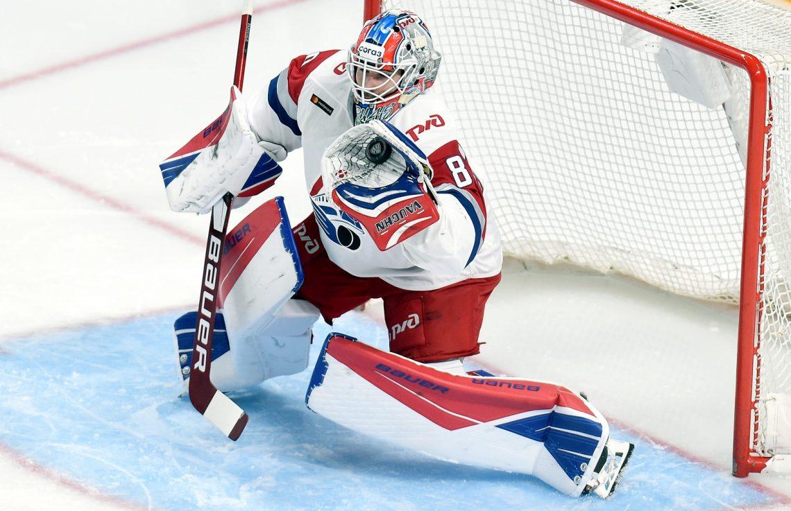 Lokomotiv Jarosław KHL