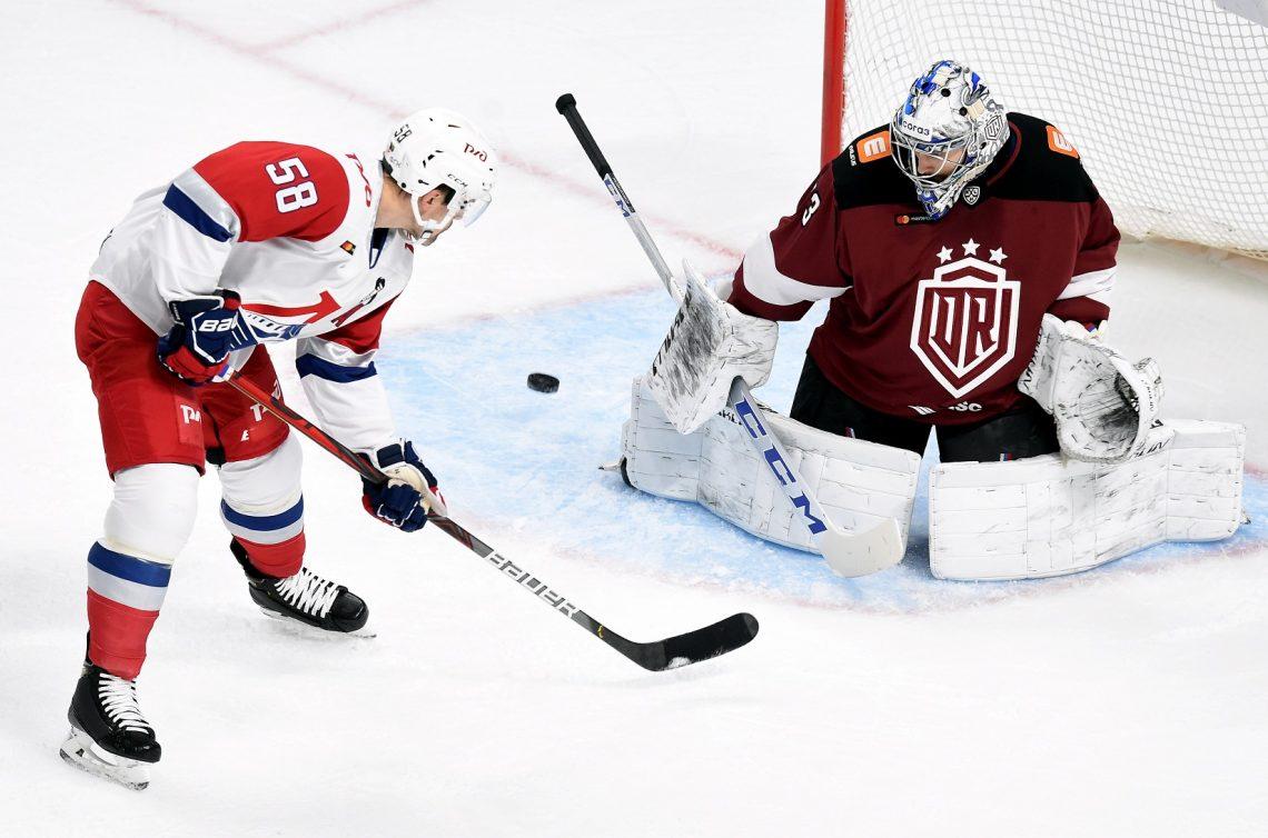 KHL Lokomotiv vs Ryga