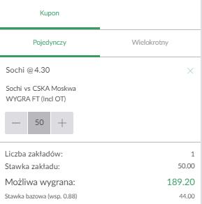 KHL singiel PZBUK Soczi 06.09.