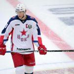 CSKA Moskwa KHL