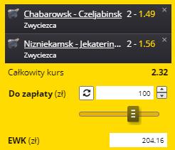KHL Fortuna 09.10.