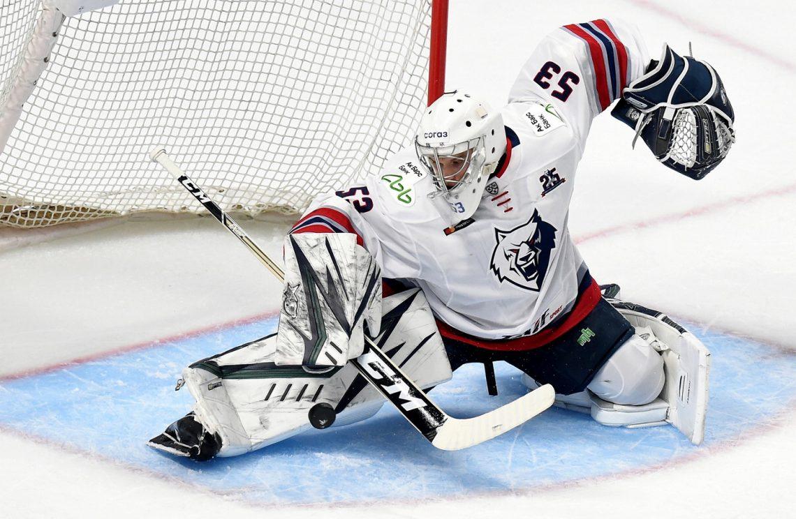 Nizniekamsk KHL