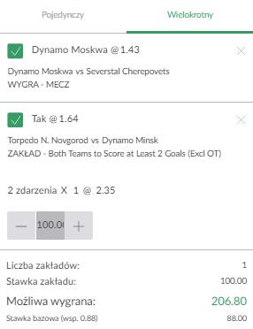 KHL PZBUK 09.10.